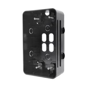 Fanvil EX31 Flush Mounting Accessories - Fanvil Hong Kong - 香港代理