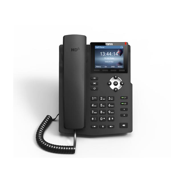 Fanvil X3G IP Phone (Gigabit & POE) - Fanvil Hong Kong - 香港代理